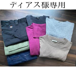 ベイフロー(BAYFLOW)のレディース冬物 ニット パンツ Sサイズ まとめ売り(セット/コーデ)