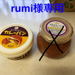カルディ(KALDI)のKALDIのカレーパン、エコバッグ付き(缶詰/瓶詰)