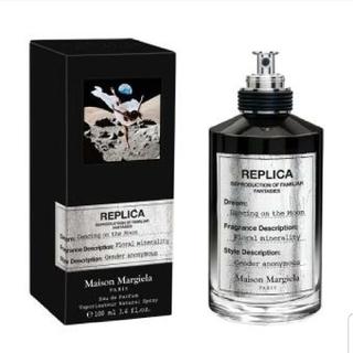 マルタンマルジェラ(Maison Martin Margiela)のMaison Margiela / Dancing on the Moom(ユニセックス)