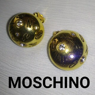 モスキーノ(MOSCHINO)のMOSCHINO ヴィンテージ イヤリング(イヤリング)