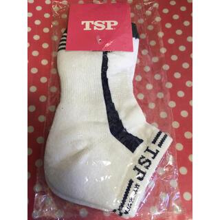 ティーエスピー(TSP)の卓球 靴下 Mサイズ TSP ソックス(卓球)