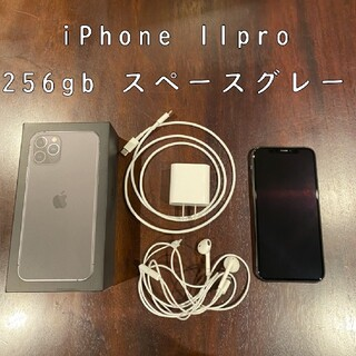 Apple - iphone 11pro 256gb スペースグレー