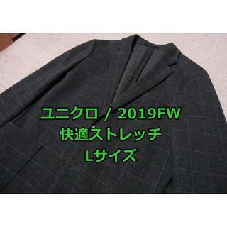 ユニクロ(UNIQLO)のユニクロ コンフォートジャケット グレー ウィンドウペン L / 丈標準 洗濯可(テーラードジャケット)