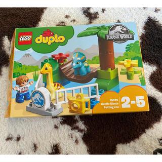 Lego - LEGO▶︎美品▶︎duplo▶︎jurassic world▶︎恐竜