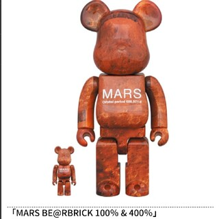 メディコムトイ(MEDICOM TOY)のBE@RBRICK MARS 100% & 400%ベアブリック マーズ(キャラクターグッズ)