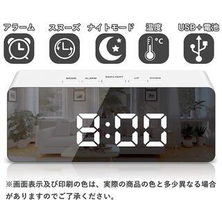 置き時計 LED 目覚まし時計 ミラークロック ミラー表面 デジタル 置時計
