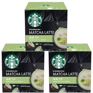 スターバックスコーヒー(Starbucks Coffee)のスターバックス 抹茶ラテ ネスカフェ ドルチェ グスト 専用カプセル 36p(コーヒー)
