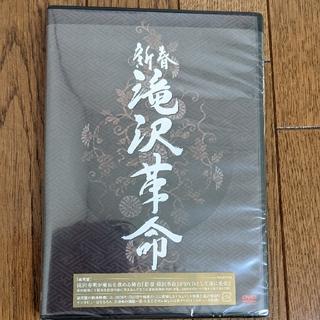 ジャニーズ(Johnny's)の新春 滝沢革命 DVD 滝沢秀明 Kis-My-Ft2 ABC-Z(ミュージック)