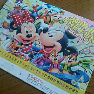 ディズニー(Disney)の2021◇ディズニーカレンダー(カレンダー/スケジュール)