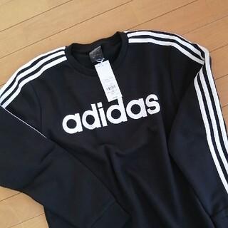 アディダス(adidas)の新品・未使用/Oサイズ/メンズ トレーナー/adidas(スウェット)
