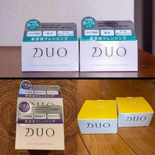 DUO デュオクレンジングバーム バリア ホワイト クリア クレンジング 90g(フェイスオイル/バーム)