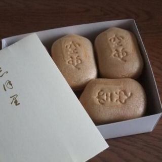 限定 ラスト 空也最中 10個入り 1箱(菓子/デザート)