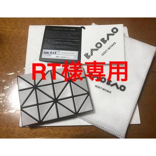 イッセイミヤケ(ISSEY MIYAKE)のBAOBAO ISSEYMIYAKE カードケース(名刺入れ/定期入れ)