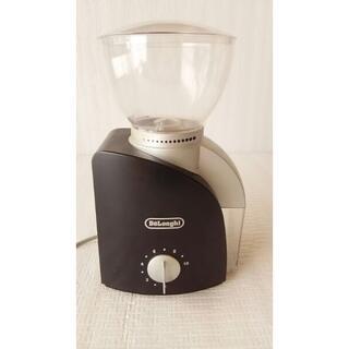 デロンギ(DeLonghi)のデロンギ コーヒーグラインダー(電動式コーヒーミル)