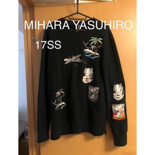 ミハラヤスヒロ(MIHARAYASUHIRO)の17ss ミハラヤスヒロ MIHARAYASUHIROスウェット トレーナー M(スウェット)