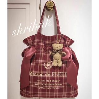 メゾンドフルール(Maison de FLEUR)の限定♡メゾンドフルール♡チェックダブルリボントートバッグ♡ジルスチュアート♡(トートバッグ)