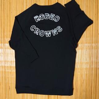 ロデオクラウンズ(RODEO CROWNS)のロング丈トレーナー(トレーナー/スウェット)