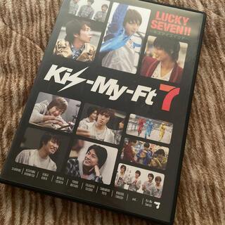 キスマイフットツー(Kis-My-Ft2)のKis-My-Ft2 Kis-My-Ft7 LUCKY SEVEN!!(アイドルグッズ)
