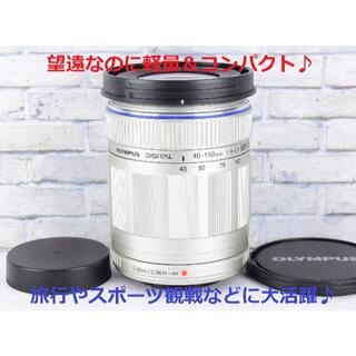 OLYMPUS - ★望遠レンズ★オリンパスM.ZUIKO DIGITAL ED 40-150mm★