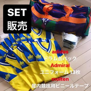 アディダス(adidas)の《ドラムバック》+《ユニフォーム》+《ラインテープ》サッカー/フットサル SET(ウェア)