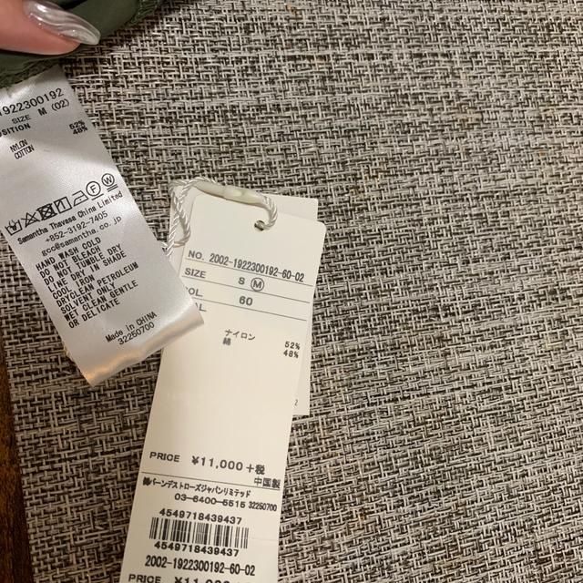 REDYAZEL(レディアゼル)のREDYAZEL新品タグ付き 配色ステッチフレアスカートカーキ  レディースのスカート(ロングスカート)の商品写真