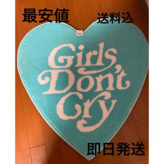 ジーディーシー(GDC)のgirls don't cry ラグ ブルー ガルドン(その他)