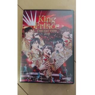 ジャニーズ(Johnny's)のKing & Prince CONCERT TOUR 2019 DVD(ミュージック)