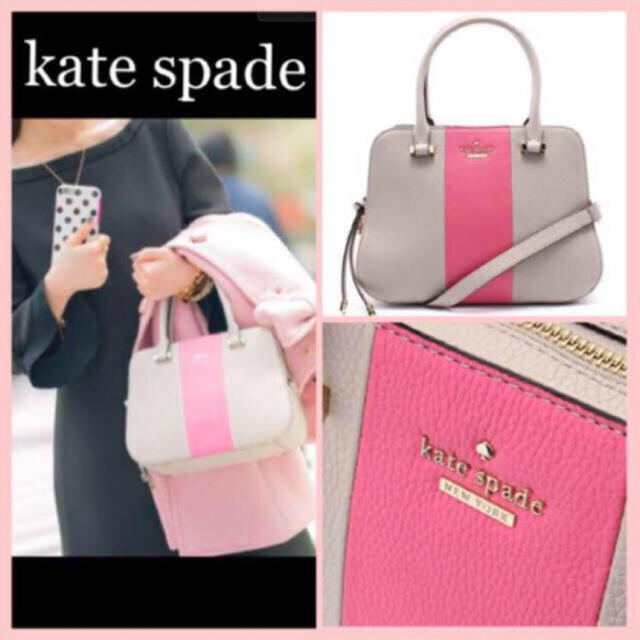 kate spade new york(ケイトスペードニューヨーク)の正規品✨kate spade  上質レザーバッグ レディースのバッグ(ハンドバッグ)の商品写真