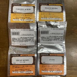 ルピシア(LUPICIA)のルピシア 紅茶 ルイボス 茶葉4袋セット(茶)