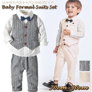 フォーマルスーツ ベビースーツ 2点セット 長袖 赤ちゃん 男の子 70(セレモニードレス/スーツ)