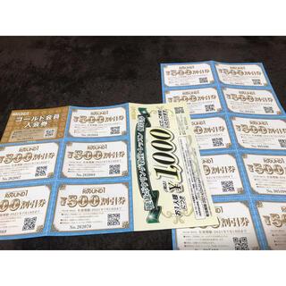 ラウンドワン株主優待、ゴールド会員入会券+500円割引券(ボウリング場)