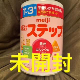 メイジ(明治)の明治ステップ ミルク 800グラム缶(その他)