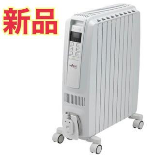 デロンギ(DeLonghi)のデロンギ オイルヒーター ドラゴンデジタル スマート [QSD0915-WH](オイルヒーター)