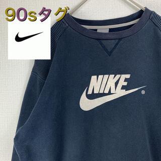 ナイキ(NIKE)のビンテージ 古着 ナイキ スウェットトレーナー ロゴ ショルダーリブ 90s(スウェット)