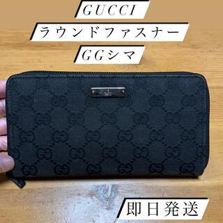 Gucci - 美品 GUCCI グッチ ラウンドファスナー GGシマ 長財布 財布