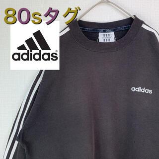 アディダス(adidas)のビンテージ古着 80sタグ アディダス ワンポイントロゴ スウェットトレーナー(スウェット)