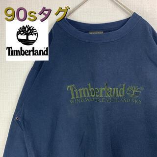 ティンバーランド(Timberland)のビンテージ ティンバーランド 古着 スウェットトレーナー 刺繍ロゴ 90s(スウェット)