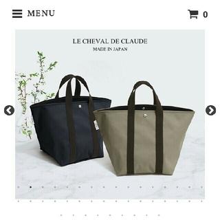 【y35様専用】【タグ付き】トートバッグ 大容量 軽量 マザーズバッグ L(マザーズバッグ)
