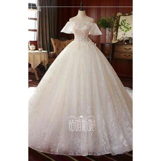 豪華! ウエディングドレス オフショルダー ロングトレーン 繊細レース 編み上げ(ウェディングドレス)