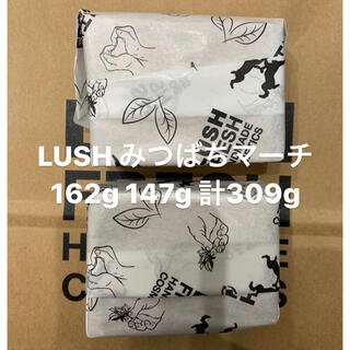 LUSH - LUSH ラッシュ みつばちマーチ 309g