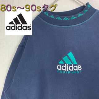 adidas - 80s〜90s古着 スウェットトレーナー アディダス 刺繍ロゴ ビンテージ