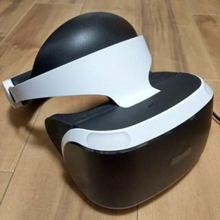 プレイステーションヴィーアール(PlayStation VR)のPSVR(CUH-ZVR1)(家庭用ゲーム機本体)