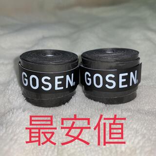 ゴーセン(GOSEN)のGOSENグリップテープ 黒2個セット(その他)