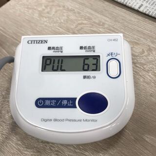 シチズン(CITIZEN)の血圧計(その他)
