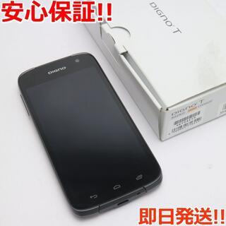 キョウセラ(京セラ)の新品同様 302KC DIGNO T オレンジ (スマートフォン本体)