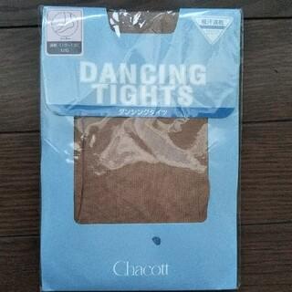 チャコット(CHACOTT)のChacott ジュニアダンシングタイツ 身長110~130㎝(ダンス/バレエ)