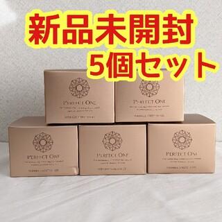 PERFECT ONE - 【新品未開封】パーフェクトワン 薬用リンクルストレッチジェル 50g 5個セット