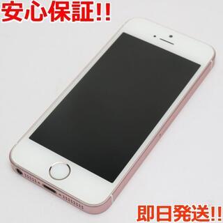 アイフォーン(iPhone)の美品 SIMフリー iPhoneSE 16GB ローズゴールド (スマートフォン本体)
