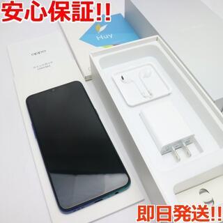 オッポ(OPPO)の美品 OPPO Reno A 128GB ブルー (スマートフォン本体)
