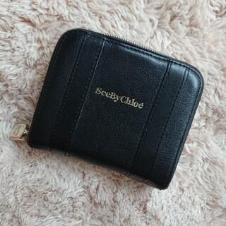 SEE BY CHLOE - 【訳ありのため激安・返品不可】SEE BY CHLOE 折り畳み財布